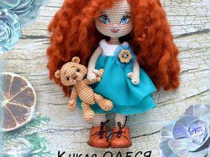 Куколка Олеся. Мастер класс | Ярмарка Мастеров - ручная работа, handmade