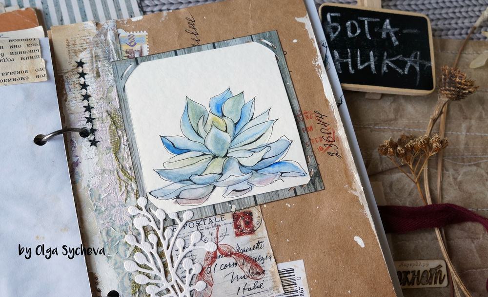 обучающий курс, ботанический рисунок