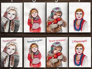 Новая серия открыток к Масленице. Ярмарка Мастеров - ручная работа, handmade.