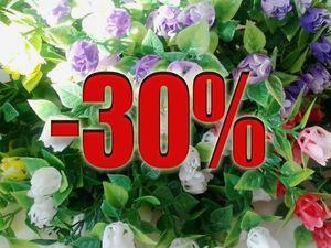 20 октября - скидка 30% на искусственные цветы!. Ярмарка Мастеров - ручная работа, handmade.