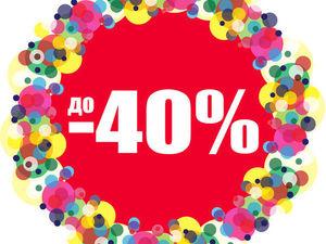 BIG SALE — выходные скидки 40% на весь ассортимент!. Ярмарка Мастеров - ручная работа, handmade.