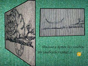 Вяжем иллюзию: необычная техника рукоделия. Ярмарка Мастеров - ручная работа, handmade.