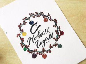 Создаем новогоднюю открытку своими руками. Ярмарка Мастеров - ручная работа, handmade.