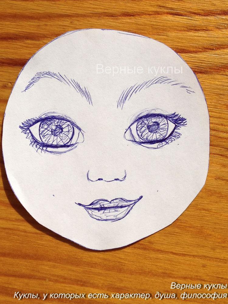 рисовать лицо кукле, рисовать лицо