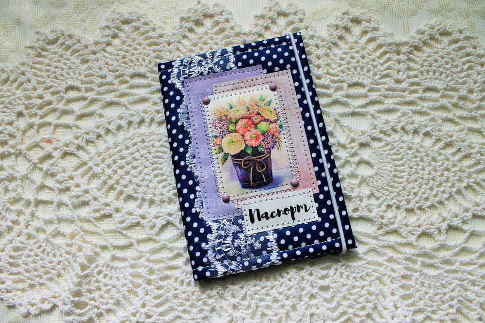 Картинки обложек на паспорт своими руками