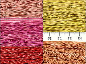 Поступление тонких цветных металлических цепочек (15 цветов) | Ярмарка Мастеров - ручная работа, handmade