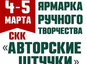 За полезными подарками к 8 Марта))) | Ярмарка Мастеров - ручная работа, handmade