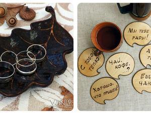Мелочи, которые не мелочи). Ярмарка Мастеров - ручная работа, handmade.