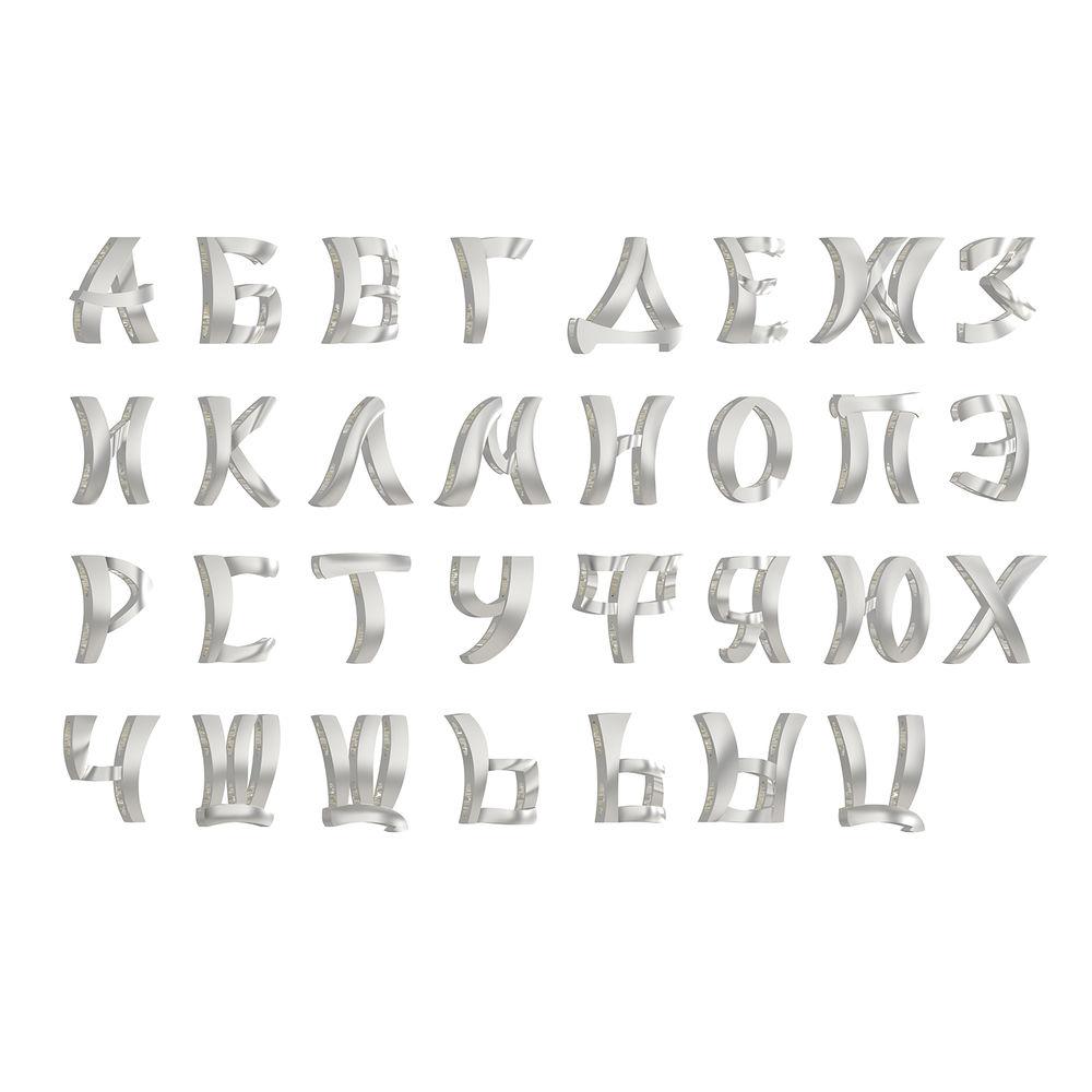 алфавит, браслет