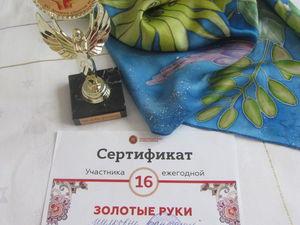 Участие в ярмарке Золотые Руки   Ярмарка Мастеров - ручная работа, handmade