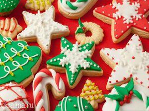 Рождественские скидки!!!!!   Ярмарка Мастеров - ручная работа, handmade