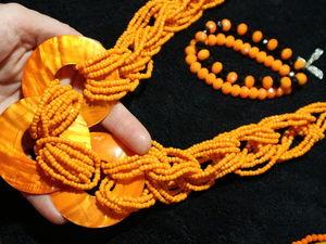 Оранжевое Настроение!!  Распродажа!!!. Ярмарка Мастеров - ручная работа, handmade.