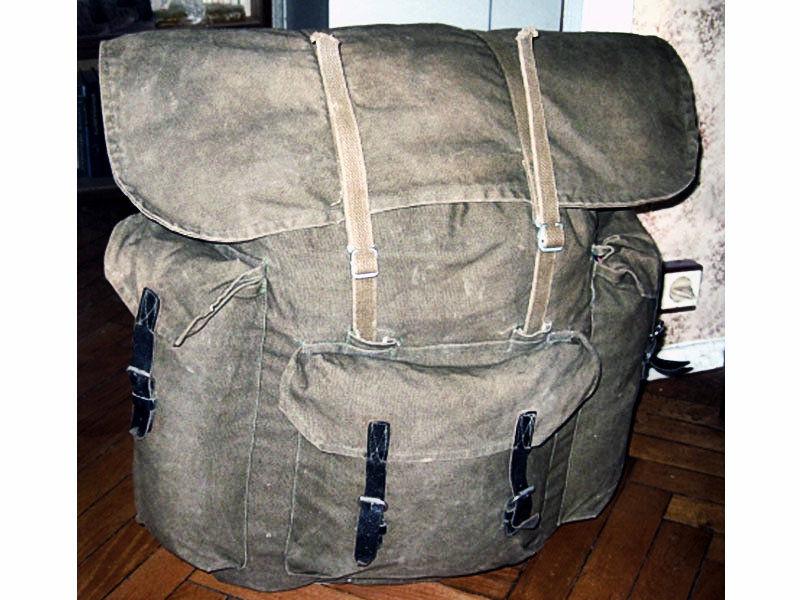 Рюкзак странника легенда магазин скайрим мод на меховые рюкзаки