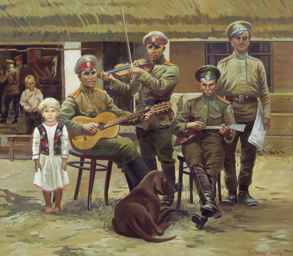 художник первунинский, царская россия