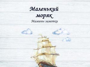 Осення новинка!. Ярмарка Мастеров - ручная работа, handmade.