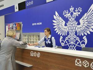 Сроки хранения на Почте России сокращены. Ярмарка Мастеров - ручная работа, handmade.