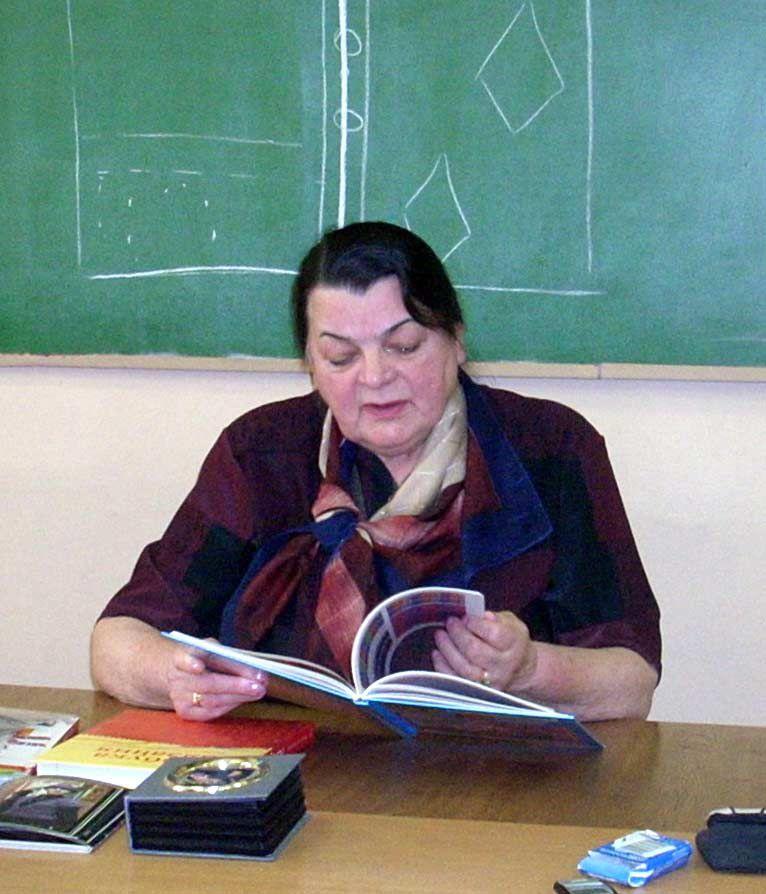 Максимова М.В.