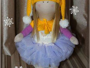 Куклы-большеножки. Ярмарка Мастеров - ручная работа, handmade.