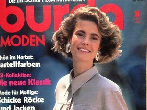 Фото моделей Burda Moden №10/1988. Ярмарка Мастеров - ручная работа, handmade.