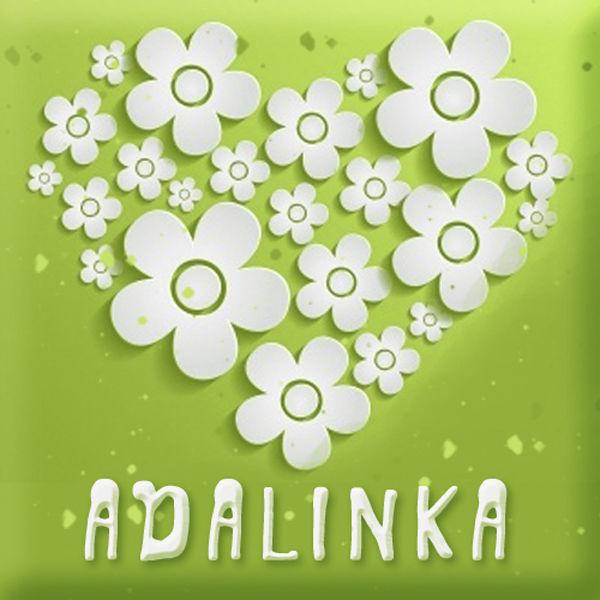 адалина-арт