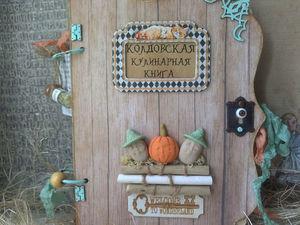 Колдовская кулинарная книга Страны Чудес и рецепт яблочного пирога с воздушными поцелуями. Ярмарка Мастеров - ручная работа, handmade.