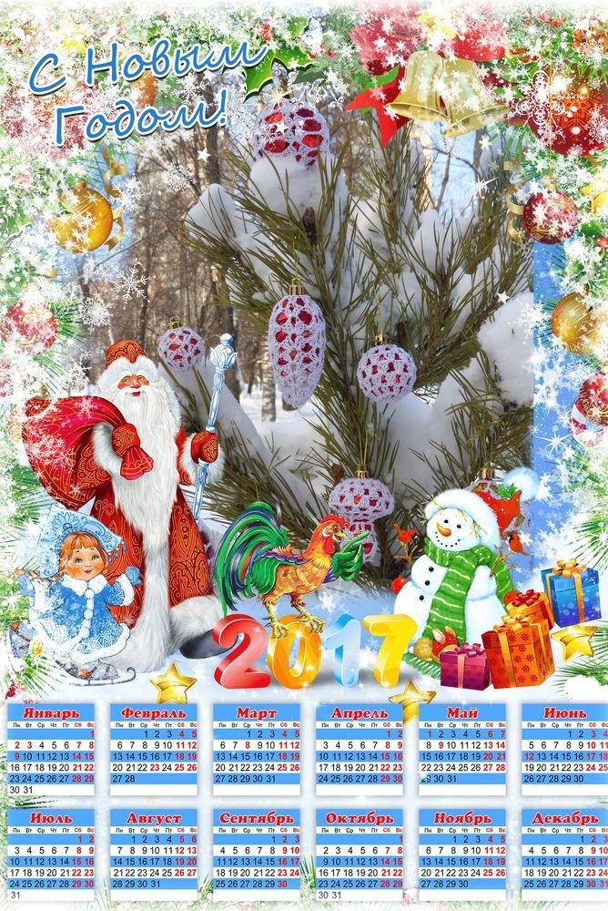 новый год, новогодний подарок, подарок, открытка, календарь, подарок от магазина, акция, новогодний сувенир