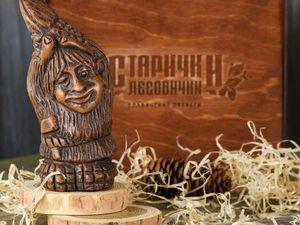 Дед Солнцерук Успех. Ярмарка Мастеров - ручная работа, handmade.