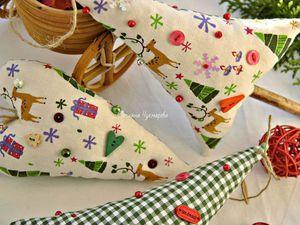 Подарки к Новому году! Розыгрыш Приза! Часть 2   Ярмарка Мастеров - ручная работа, handmade