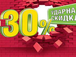 Скидка 30% на украшения в честь дня рождения!!!. Ярмарка Мастеров - ручная работа, handmade.