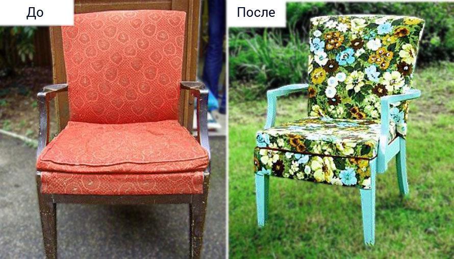 Как изменить старое кресло своими руками 69