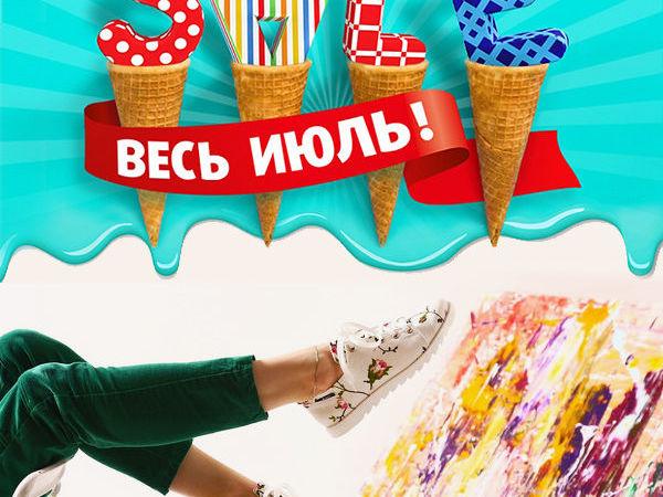 Ответим жаркими скидками мрачному лету! | Ярмарка Мастеров - ручная работа, handmade
