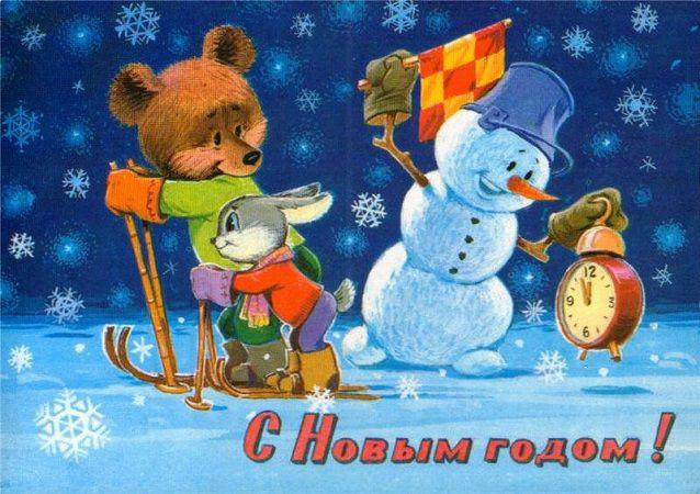 зима, подарок