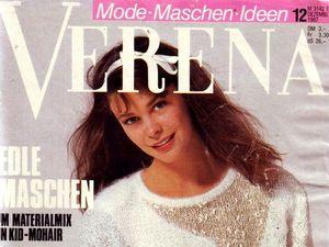 Verena № 12/1987. Фото Моделей. Ярмарка Мастеров - ручная работа, handmade.