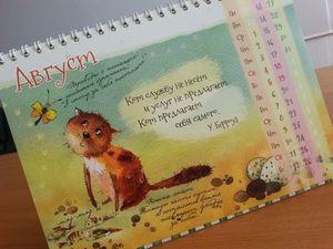 Доставка от 2000 бесплатная по РФ. Ярмарка Мастеров - ручная работа, handmade.