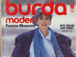 Burda Moden № 10/1984. Фото моделей. Ярмарка Мастеров - ручная работа, handmade.