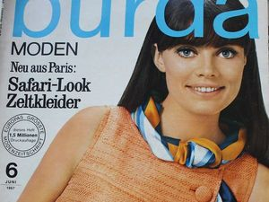 Burda moden 6/1967 Бурда Моден. Ярмарка Мастеров - ручная работа, handmade.