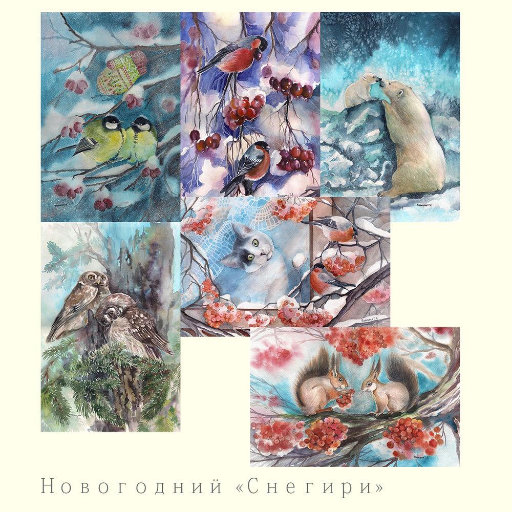 открытка, новогодняя открытка, такса, открытки пловецкая, открытки для посткроссинг, новый год 2017, новинка магазина
