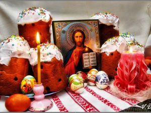 Со Светлым Христовым Воскресением, друзья!!! | Ярмарка Мастеров - ручная работа, handmade