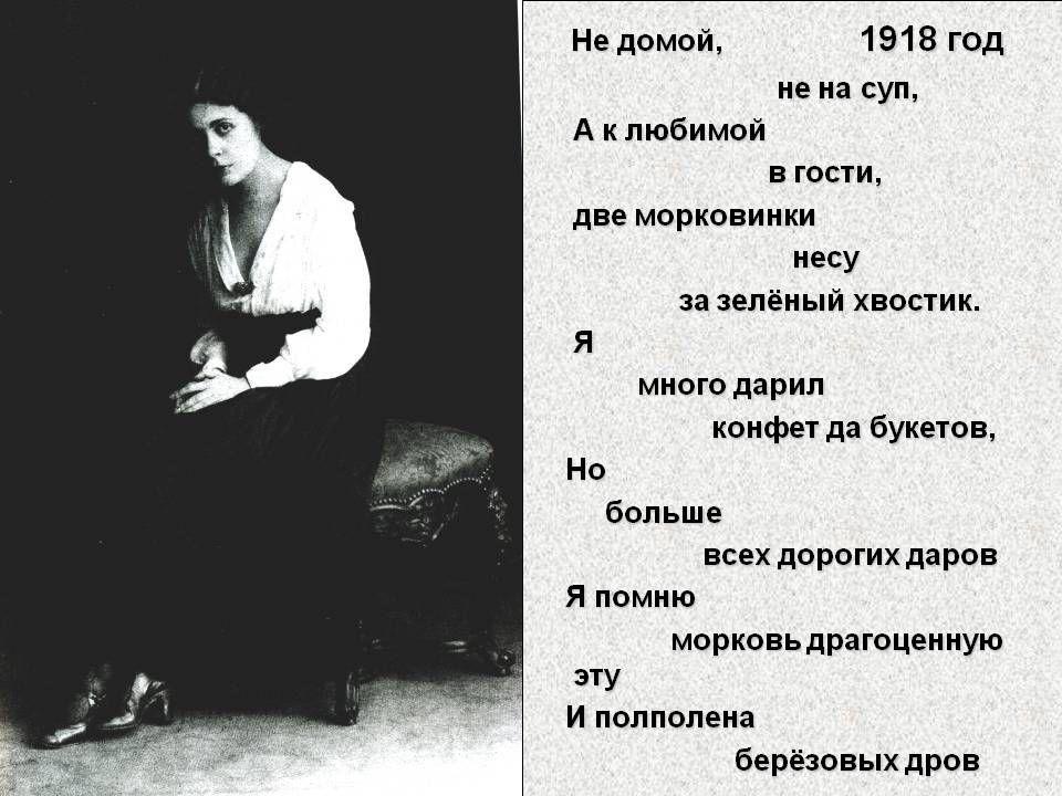 стихи, настроение, лювовь