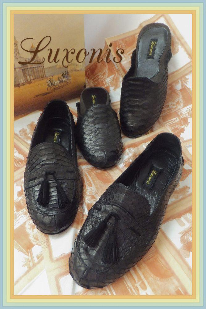 обувь, тапочки, тапочки своими руками, тапочки ручной работы, история тапочек, история домашней обуви, история обуви, символизм тапочек, история моды, история костюма, домашняя обувь