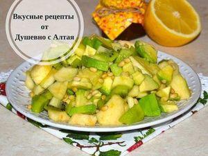 Рецепт летнего салата с авокадо и медово-лимонной заправкой.   Ярмарка Мастеров - ручная работа, handmade