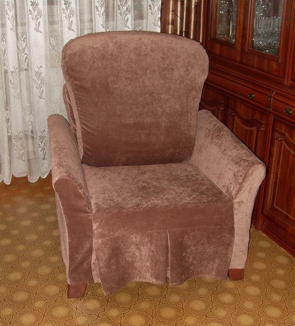чехол на мебель, пошив на заказ, заказать чехол, для интерьера, индивидуальный заказ