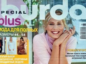 """Парад моделей Burda SPECIAL """" Мода для полных"""", № 1/2003. Ярмарка Мастеров - ручная работа, handmade."""