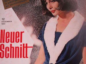 Neuer Schnitt — старый немецкий журнал мод 12/1963. Ярмарка Мастеров - ручная работа, handmade.