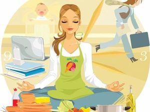 (1.1) Психология УСПЕХА: Что мешает Вам нормально работать? Топ 5. Ярмарка Мастеров - ручная работа, handmade.