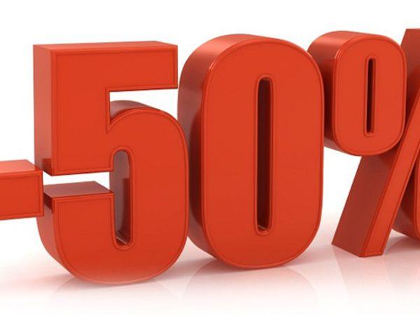 Бусы со скидкой 50% | Ярмарка Мастеров - ручная работа, handmade