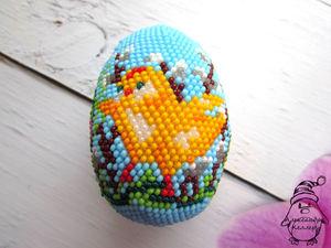 Аукцион на вязаное яйцо из бисера.. Ярмарка Мастеров - ручная работа, handmade.