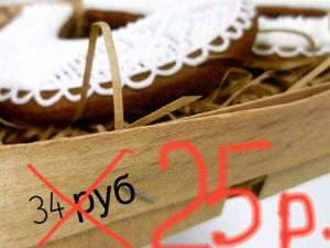 Экоупаковка! Все лукошки по 25 р !. Ярмарка Мастеров - ручная работа, handmade.