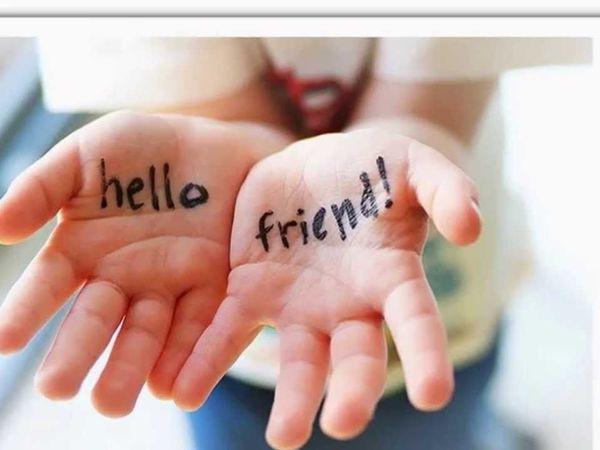 Эстафета Дружбы! Давайте знакомиться! Шире круг! | Ярмарка Мастеров - ручная работа, handmade