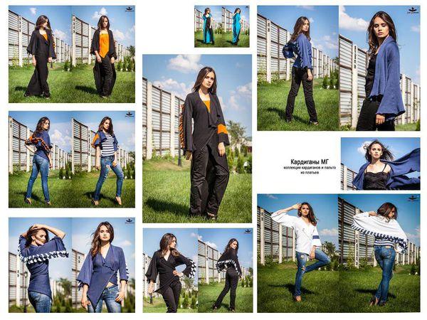 Кардиганы МГ/ коллекция кардиганов и пальто из платьев. Lookbook. | Ярмарка Мастеров - ручная работа, handmade